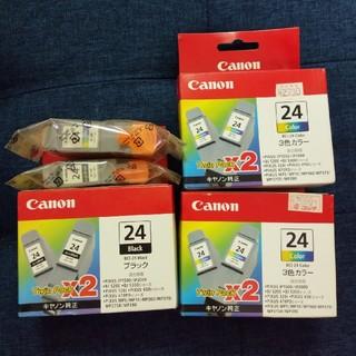 キヤノン(Canon)のcanon BCI-24color BCI-24black (期限切れ)(PC周辺機器)