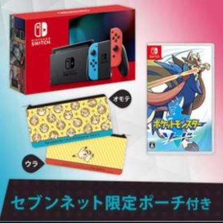 ニンテンドースイッチ(Nintendo Switch)のNintendo Switch ネオン セブン限定セット(家庭用ゲーム機本体)