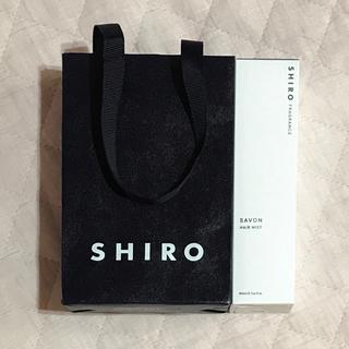 shiro - 【新品未使用・未開封】SHIRO シロ SABON サボン ヘアミスト