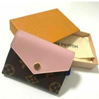 ルイヴィトン(LOUIS VUITTON)のルイ ヴィトン 三つ折り財布(財布)
