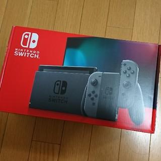 ニンテンドースイッチ(Nintendo Switch)のニンテンドースイッチ(家庭用ゲーム機本体)