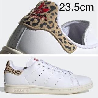 adidas - 新品!大人気!アディダススタンスミス♡レオパード♡23.5cm