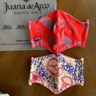 H.P.FRANCE - Juana de Arco 新品 布マスクカバー 2枚