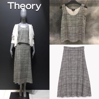 セオリー(theory)のTheory(ひざ丈ワンピース)