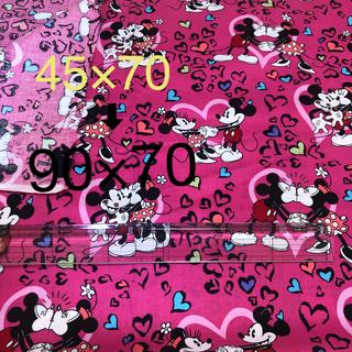 ディズニー(Disney)のディズニー ミニー ミッキー 生地 はぎれ(生地/糸)
