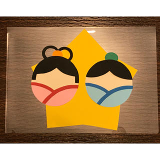 保育 製作キット♡たなばた 織姫&彦星(黒髪)(型紙/パターン)