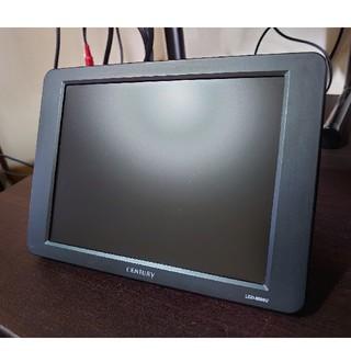 モバイルモニター センチュリー LCD-8000U テレワークに最適(ディスプレイ)