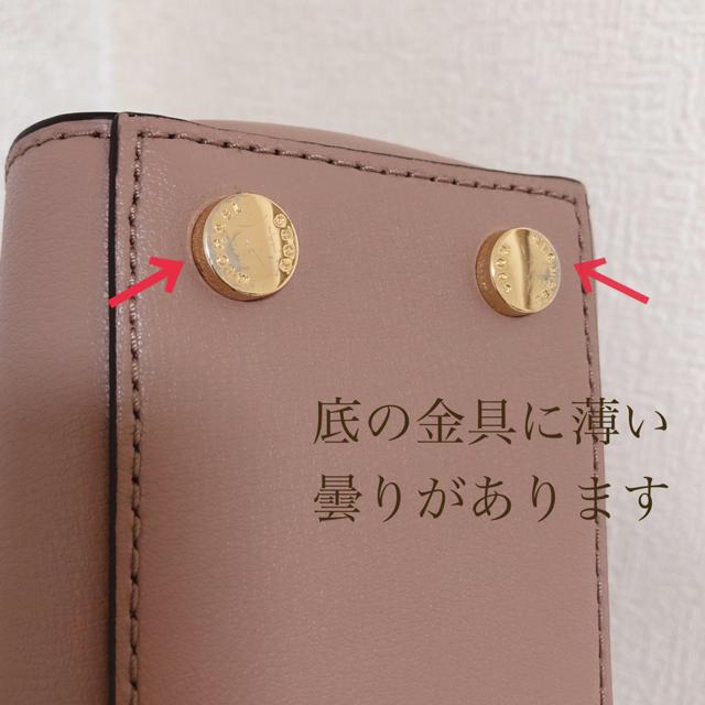 Michael Kors(マイケルコース)のMICHAEL KORS ELLISコンバーチブル サッチェル  レディースのバッグ(ショルダーバッグ)の商品写真