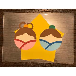 保育 製作キット♡たなばた 織姫&彦星(茶髪)(型紙/パターン)