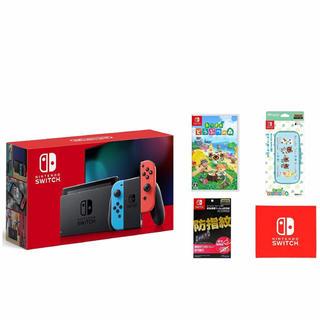 ニンテンドースイッチ(Nintendo Switch)の新品 Nintendo Switch本体ネオン、あつまれどうぶつの森等4点セット(家庭用ゲーム機本体)
