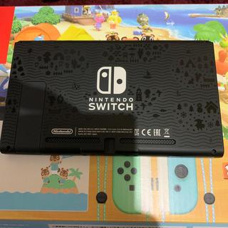 ニンテンドースイッチ(Nintendo Switch)の新品 Nintendo Switch どうぶつの森セット 本体のみ(家庭用ゲーム機本体)