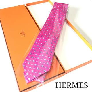 エルメス(Hermes)の☆極美品 試着程度☆HERMES エルメス H、アニマル柄 ネクタイ(ピンク)(ネクタイ)