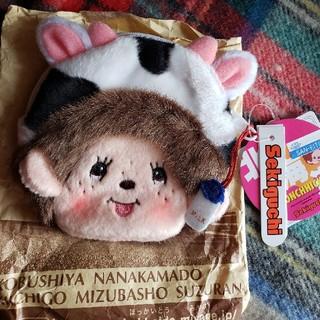 北海道限定 乳牛モンチッチコインパース新品タグ付き