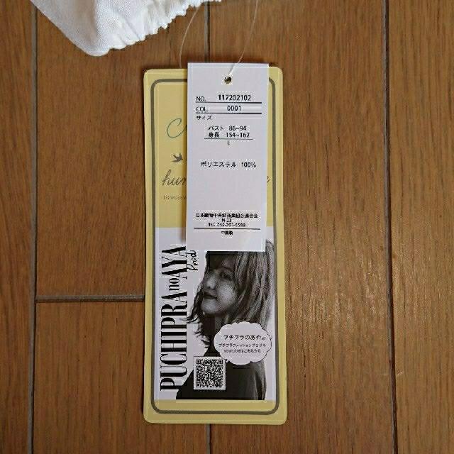 しまむら(シマムラ)のしまむら  ロング丈ブラウス レディースのトップス(シャツ/ブラウス(長袖/七分))の商品写真