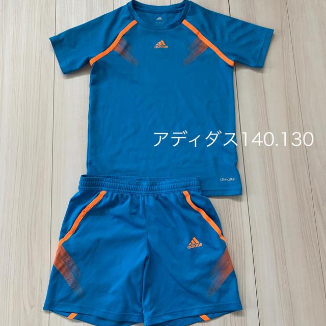 adidas(アディダス)のアディダス上下140.130 スポーツ/アウトドアのサッカー/フットサル(ウェア)の商品写真