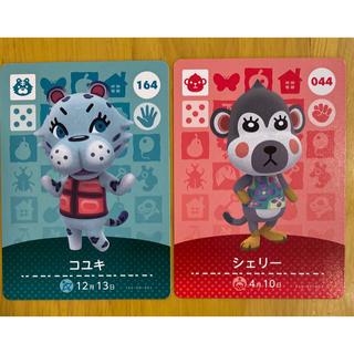 ニンテンドースイッチ(Nintendo Switch)のどうぶつの森 amiiboカード コユキ シェリー(カード)
