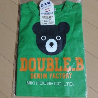 ダブルビー(DOUBLE.B)の新品未開封 ダブルビー ロンT 80(Tシャツ)