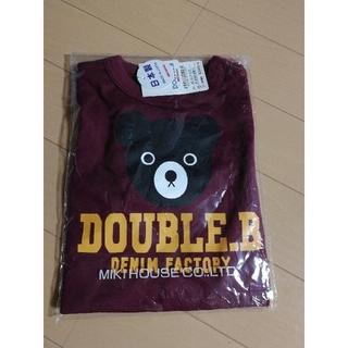 ダブルビー(DOUBLE.B)の新品未開封 ダブルビー ロンT 小豆色 80(Tシャツ)