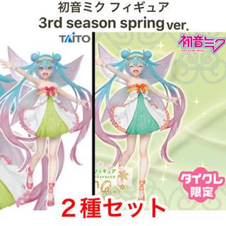 【2種セット】初音ミク フィギュア 3rd season スプリング ver