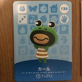 ニンテンドースイッチ(Nintendo Switch)のどうぶつの森 amiibo 130 カール(カード)