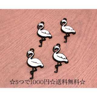 【439】フラミンゴチャーム*ピンク*No.1*2個(各種パーツ)
