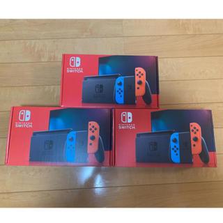 ニンテンドースイッチ(Nintendo Switch)の新型 ニンテンドースイッチ本体 ネオンブルー/ネオンレッド3台(家庭用ゲーム機本体)