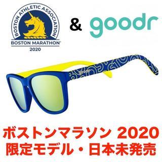 【日本未発売・アメリカ限定】グダー / ボストンマラソン 2020(その他)