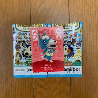 ニンテンドースイッチ(Nintendo Switch)のあつまれどうぶつの森 amiboカード リリィ 272(カード)