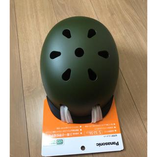 パナソニック(Panasonic)の子供用ヘルメット(ヘルメット/シールド)