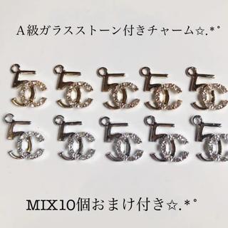 A級ガラスストーン付きチャーム(MIX10個)おまけ付き✩.*˚(各種パーツ)