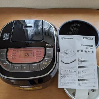 アイリスオーヤマ(アイリスオーヤマ)の2019年製 銘柄炊き 一升用(炊飯器)