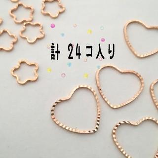 No,26   フレームパーツ(各種パーツ)