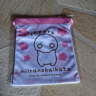 サンリオ - ミイラの飼い方 ミニ 巾着 サンリオ