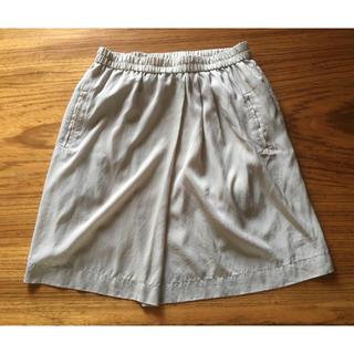 ニジュウサンク(23区)の23区 プチサイズ スカート (ひざ丈スカート)