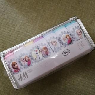 アナトユキノジョオウ(アナと雪の女王)のH&M 135-140 アナ雪 パンツ 7枚セット(下着)