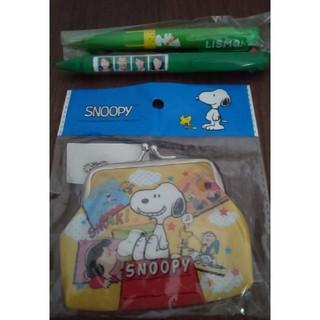 スヌーピー(SNOOPY)のスヌーピーがま口財布  ゆうちょ家族三色ボールペン  LISMOボールペン(キャラクターグッズ)