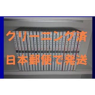 コウダンシャ(講談社)のインベスターZ 全巻(全巻セット)