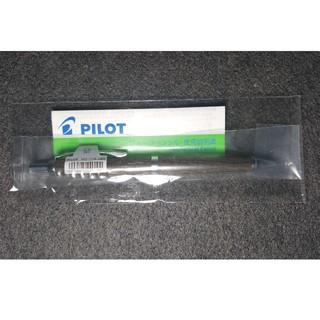 パイロット(PILOT)の「レグノ」HLE-250K-DBN パイロット 木軸シャープペンシル(ペン/マーカー)