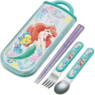 ディズニー(Disney)の[新品 未開封]  アリエル  箸スプーンフォークセット(弁当用品)