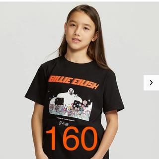 ユニクロ(UNIQLO)の村上隆×ビリーアイリッシュ 160(Tシャツ/カットソー)