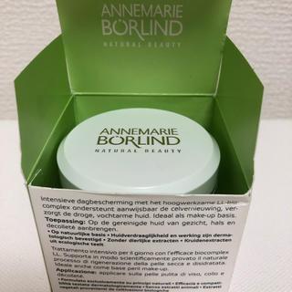 アンネマリーボーリンド(ANNEMARIE BORLIND)のANNEMARIE BORLIND DAY Cream 50ml(フェイスクリーム)