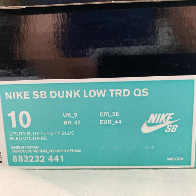 NIKE(ナイキ)のnike sb dunk low denim メンズの靴/シューズ(スニーカー)の商品写真