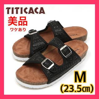 チチカカ(titicaca)の美品 チチカカ TITICACA ラフィアライクサンダル ブラック 黒 23.5(サンダル)