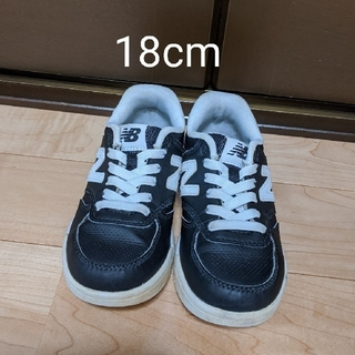 New Balance - 18cm スニーカー