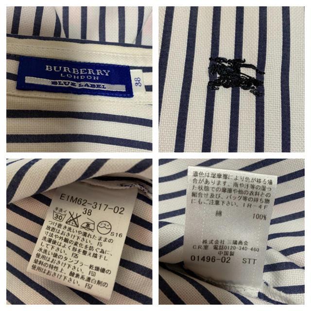 BURBERRY BLUE LABEL(バーバリーブルーレーベル)のBurberry☆長袖ストライプシャツⓂ︎ レディースのトップス(シャツ/ブラウス(長袖/七分))の商品写真