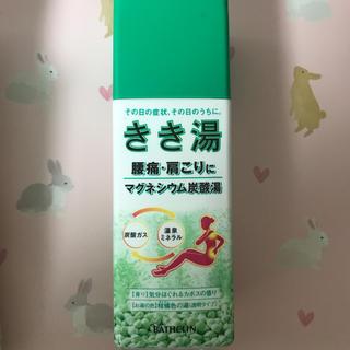 きき湯(入浴剤/バスソルト)