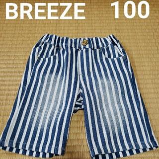 ブリーズ(BREEZE)のBREEZE ハーフパンツ 半ズボン デニム(パンツ/スパッツ)