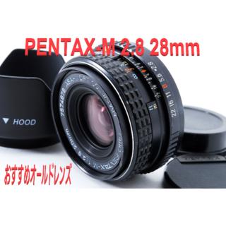 ペンタックス(PENTAX)のASAHI SMC PENTAX-M 28mm F2.8 広角単焦点(レンズ(単焦点))