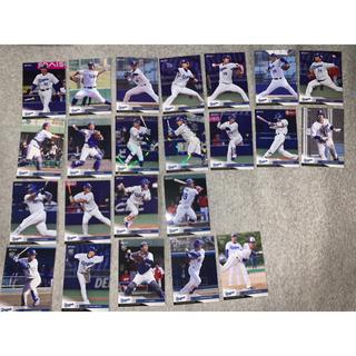 エポック(EPOCH)の中日ドラゴンズ EPOCH 2020 NPB プロ野球カード 23枚(スポーツ選手)