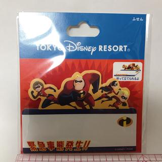 ディズニー(Disney)のふせん 付箋 ミスターインクレディブル ディズニー ピクサー (キャラクターグッズ)